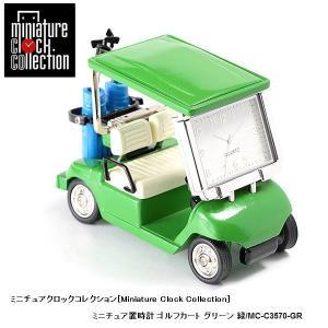 ミニチュア 置時計 <スポーツ> C3570-GR ゴルフカート グリーン 緑/ミニチュア クロック...