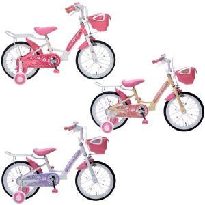 マイパラス 子供用自転車 16インチ MD-12 <全カラー>ピンク ブラック  【代引不可】 【ギ...