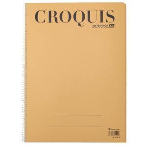 クロッキーブック スクールクロッキー A4 イエロー マルマン S1020A クロッキー帳 maru...