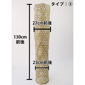 竹夫人 抱き枕 上部閉じ型タイプ:3 130cm 竹婦人 チクフジン 職人手作り サイズに多少の誤差あり クール 竹製 風通しを良く快適に眠れる 楽天店より15%OFF|y-takei