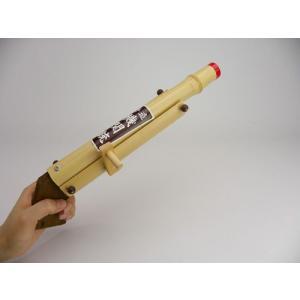 機関銃 大 36cm 国産 日本製 おもちゃ 玩具 取っ手を持って回すと音がなる 玉やゴムを飛ばさないので安全 素朴 子ども 懐かしい プレゼント 楽天店より15%OFF|y-takei