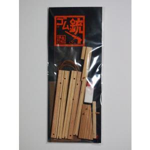 木製手作りゴム鉄砲 ゴム銃 (工作キット)|y-takei