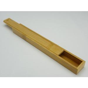 箸入れ 22cm 竹 箸箱 シンプル 出し入れがしやすい きれいに磨き上げ自然素材を生かした素朴さ ランチ 安全 安心 楽天店より15%OFF|y-takei