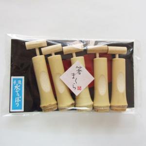 箸置き 水てっぽう 5個セット 箸まくら 1つ1つ竹から作った水鉄砲の形をした箸置き ご家族で 天然素材 楽天店より15%OFF|y-takei