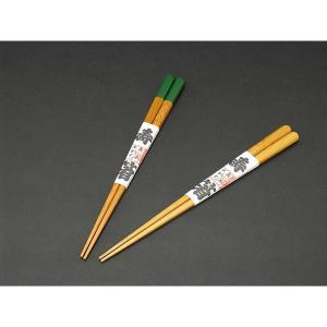 人気No3 寿箸 大 全2色  無地 (木地) 緑 国産 日本製 食洗機対応 先が細く つまみやすい 使いやすい 手の大きい方用 ゆうパケットでお届け|y-takei
