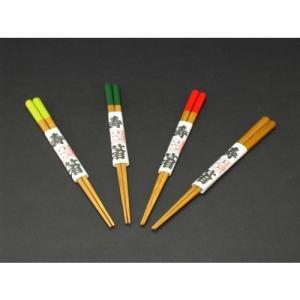 人気No3 寿箸 小 全4色 黄 緑 赤 無地 (木地) 国産 日本製 食洗機対応 先が細く つまみやすい 使いやすい 女性 子ども ゆうパケットでお届け|y-takei
