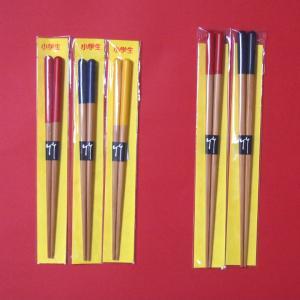 人気No3 寿箸 小学生用 全3色 赤 紺 黄 国産 日本製 食洗機対応 先が細く つまみやすい 子ども用 お箸トレーニング ゆうパケットでお届け|y-takei