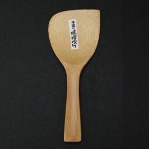 味噌べら 国産 日本製 手造り 手に馴染む 丁寧に削られた柄 持ちやすい 味噌もご飯も簡単にすくえる 横が広め 綺麗 楽天店より15%OFF|y-takei