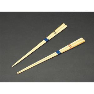 先細箸 全2色 赤 紺 国産 日本製 先が細くてつまみやすい 使いやすい 取り分け用 取り箸 料理用 普段使い 来客用 ゆうパケットでお届け|y-takei