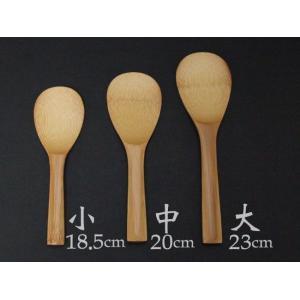 竹 しゃもじ中 日本製 国産 人気 へら 綺麗なしゃもじ ご飯もつきにくい お手入れ簡単 軽い 丈夫 昔ながら 楽天店より15%OFF|y-takei