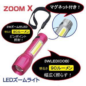 ■仕様■ 〇商品サイズ:約32mm×32mm×105mm 〇重量:約70g(電池を含む) 〇本体カラ...