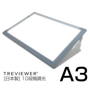 送料無料 LED トレース台 薄型 A3-400 調光 トレス台 トレスボックス ライトボックス 製図 写経 書道 A4 B4 A3 セット 画板 マンガ 検査台 ライトテーブル