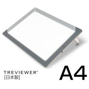 2017年度最新モデル 送料無料 LED トレース台 薄型 A4-500 調光 トレス台 トレスボックス ライトボックス 製図 写経 書道 A4 マンガ 検査台 ライトテーブル
