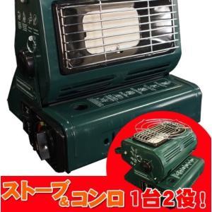 サイズ 305×265×195mm 温度調節機能・角度調整付き オリジナル日本語説明書添付 市販のガ...