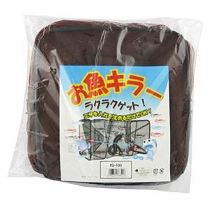 TAKAMIYA(タカミヤ) お魚キラー TG...の関連商品7