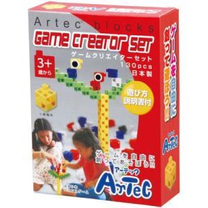Artecブロック ゲームクリエイターセット 遊び方説明書付き(アメリカの玩具賞受賞)|y-wakka