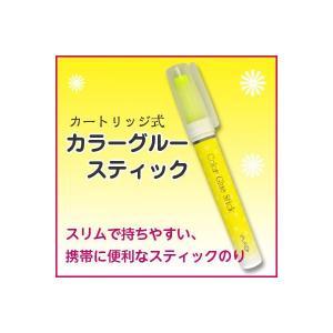 ヤマト カラーグルースティック(蛍光イエロー) 色消えスティックのり ペンタイプ (あすつく対応)(メール便 対応)|y-wakka