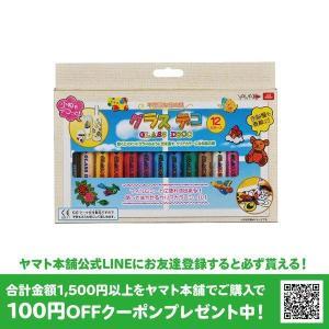発売元 ヤマト株式会社 セット内容 10・5ml×12カラー◆    ・縁取り兼用ブラック   ・縁...
