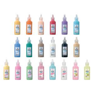 グラスデコ単色ボトル(クロネコDM便 対応可)gds22h-cl (グラスデコ単色 1本 全カラー ガラス絵の具 ハロウィン)|y-wakka