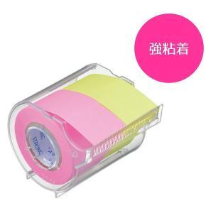 販売元/ヤマト株式会社 テープサイズ/25mm×10m 材質/テープ:蛍光紙、粘着剤:アクリル系 ・...