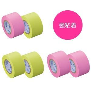 販売元/ヤマト株式会社 テープサイズ/25mm×10m 材質/テープ:蛍光紙、粘着剤:アクリル系 用...