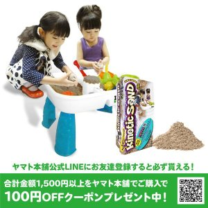 キネティックサンドセット(ベーシック色)テーブルセットA(送...