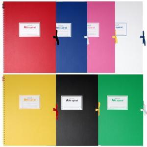 マルマン スケッチブック アートスパイラル F4(333×242mm) 画用紙厚口 24枚 S314...