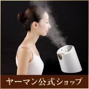 スチーマー 水素水/エイジングケア 保湿 水素水生成/H/C...