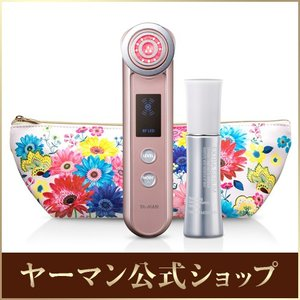 美顔器 特別キット/ラジオ波 EMS イオンケア/RFボーテ フォトPLUS ホリディキット/ヤーマ...