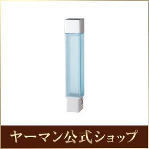 水素水/ボトル/HCボーテ ピュア水素水スチーマー専用 飲用...