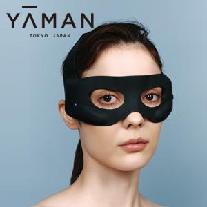 美顔器 / 目もと EMS リフトケア / メディリフト アイ / ヤーマン公式 ya-man|ヤーマン公式ショップ