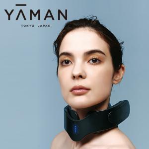美容器 / 首もと EMS ヒーター / メディリフト ネック / ヤーマン公式 ya-man