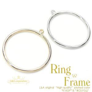 New カン付きリング&フレーム  5個入 空枠 指輪 華奢 極細指輪 Ringサイズ:約10号 丸枠 ラウンドフレームパーツ レジン ハンドメイド|ya-partsland