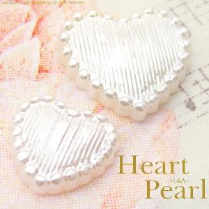 ハート パール 5個入 10mm 14mm Heart pearl デコパーツ スマホデコ  ネイル 貼り付け 大人 可愛い ハンドメイド 上質|ya-partsland