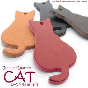 ネコチャーム cat パーツ 2個入 本革 レザー Sweet CAT リアルレザー モチーフ Genuine Leather 革パーツ レザーパーツ|ya-partsland