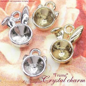 チャームパーツ 2個入 crystal cat&rabbit フレーム frame 台座 空枠 ねこ うさぎ ネコ ウサギ キャット ラビット L&A|ya-partsland