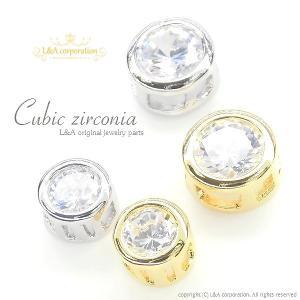 チャームパーツ 2個入 Cubic Round 4mm&5mm ラウンド 丸型 キュービックジルコニア  Cubic zirconia クリスタル|ya-partsland