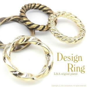 チャームパーツ 2個入 solid ring&wave ring 波リング デザインリング リングパーツ ツイスト メタルリングパーツ フレームパーツ|ya-partsland