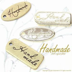 チャームパーツ 2個入 Handmade plate オーバル フラット メタルタグ ハンドメイド プレート ネックレス ブレスレット L&A人気商品|ya-partsland