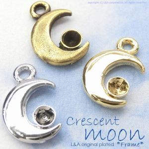 チャームパーツ 2個入 moonlight  frame 三日月 ムーン クレセント 月 お月様 お月さま ストーン台座 レジン フレーム 空枠|ya-partsland