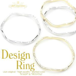 チャームパーツ 2個入 curved ring 波リング デザインリングパーツ フレーム frame アクセントパーツ ウェーブ メタルフープパーツ|ya-partsland
