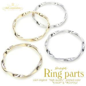 New 波リングパーツ 2個入 shape ring スパイラル デザインフレームチャーム デザインリングパーツ アクセントパーツ メタルフープ|ya-partsland
