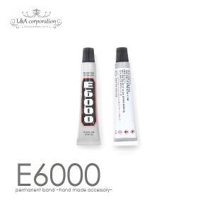 最高級ボンド E-6000 小(5.3ml)1個入 接着剤 のり 糊  ガラス 金属 プラスチック ゴム 織物 革 ビニール コンクリート|ya-partsland