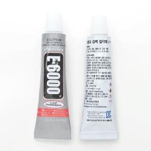 最高級ボンド E-6000 中(14.7ml)1個入 接着剤 のり 糊  ガラス 金属 プラスチック ゴム 織物 革 ビニール コンクリート|ya-partsland