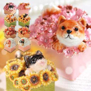 海外でも人気の柴犬をモチーフにした「季節×柴犬シリーズ」です。  置物としてもかわいいのですが、実は...