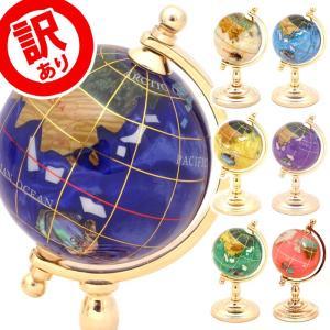 様々な種類の天然石で作られた、高級感あふれる地球儀です。  パワーストーンとしてお守りや厄除けなど ...
