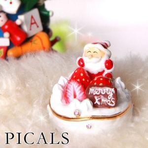ジュエリーボックス アクセサリーケース クリスマスケーキ  アクセサリー収納 ya-piearth