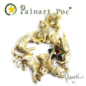 ネコの時間 Palnart Poc パルナートポック 猫好きさんへ 個性的なデザインのペンダント|ya-piearth