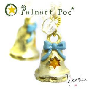 ベルベル イヤリング Palnart Poc パルナートポック 音楽が鳴り出しそうな鐘のアクセサリー ya-piearth