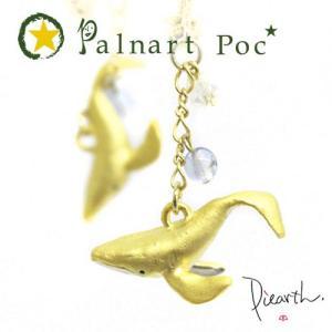 クラリス イヤリング Palnart Poc パルナートポック ゴールドのクジラ(鯨)アクセサリー|ya-piearth